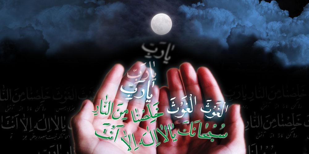 شب نوزدهم ماه رمضان اولین شب از شبهای پر فضیلت شب قدر است ، عمل  صالح و نیکو در این شبها بهتر از عمل در هزار ماه است